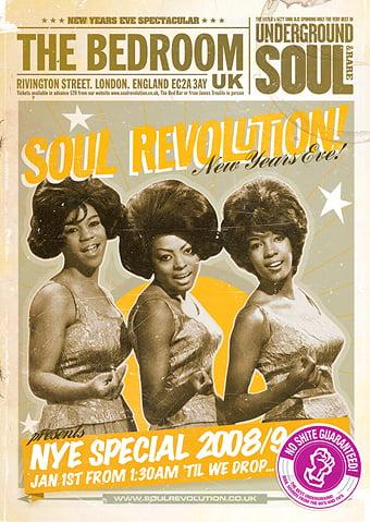SoulRevolution_2_H_16K