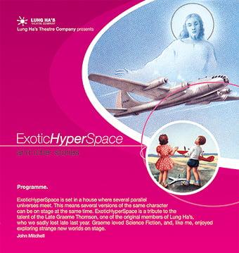 ExoticHyperspace_frt_H_16K